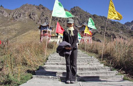 Tina Su Tian Chi XinJiang